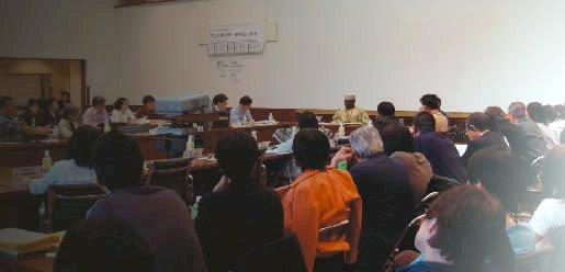 L'union africaine et le panafricanisme d'aujourd'hui